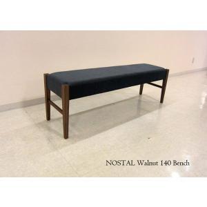 ウォールナット NOSTAL ノスタル140ベンチRN リアルナットナチュラル色 大川製 W1396×D380×H430|ekaguya