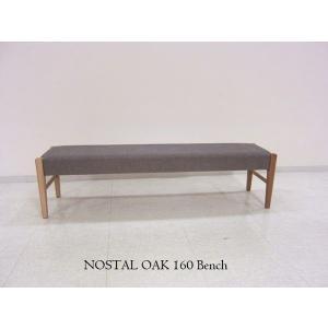 オーク NOSTAL ノスタル160ベンチON オークナチュラル色 大川製 W1606×D380×H430|ekaguya