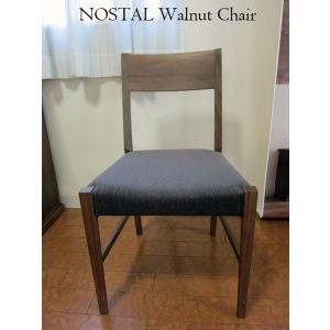 ウォールナット NOSTAL ノスタルチェアーRN リアルナットナチュラル色 大川製 W450×D494×H777(SH430)|ekaguya