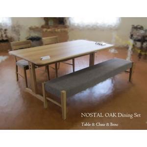オーク NOSTALノスタル DT154ON+椅子x2+140ベンチ オークナチュラル色 大川製|ekaguya