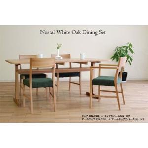 オーク NOSTALノスタル DT168ON+椅子x2+肘付椅子×2 オークナチュラル色 大川製|ekaguya