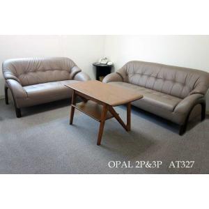 国産コンパクトサイズ OPAL 3P+2P オパール 3人用+2人用 ソファー 革張り W1560(2P1260)×D780×H710×SH370 革色が選べる 受注生産|ekaguya