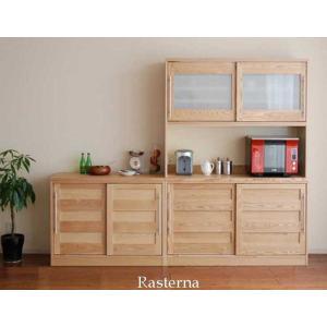 受注生産 Rasterna ラスターナ カウンター100TN タモ W1002×H853×D445 ラテリア|ekaguya