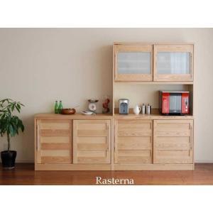Rasterna ラスターナ レンジ120TN色 タモ材 W1202×H2000×D500 ラテリエ L'atelier|ekaguya