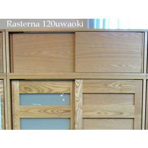 受注生産 Rasterna ラスターナ 上置 120TN色 タモ W1202×H200〜590×D445 ラテリエ L'atelier|ekaguya