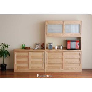 Rasterna ラスターナ レンジ140TN色 タモ材 W1402×H2000×D500 ラテリエ L'atelier|ekaguya