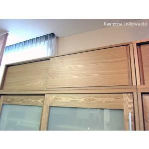 受注生産 Rasterna ラスターナ 上置 160TN色 タモ W1602×H200〜590×D445 ラテリエ L'atelier|ekaguya