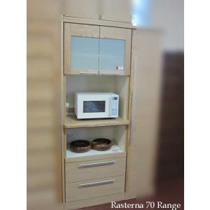 Rasterna ラスターナ レンジ70TN色 タモ材 W702×H2000×D500 ラテリエ L'atelier|ekaguya