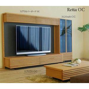 60型TV可 RETTA3170TVH  レッタ2100TVボード OC色 W2100×D480×H1680  楢&オーク材 大川製|ekaguya