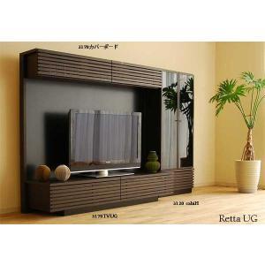 60型TV可 RETTA3170TVH  レッタ2100TVボード UG色 W2100×D480×H1680  タモ材ウエンジ色 大川製|ekaguya