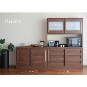 Rubor ルボール レンジ140CH色 W1402×H2000×D500 ラテリエ L'atelier タモ材|ekaguya