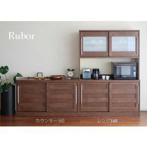 Rubor ルボール カウンター160CHタモ W1602×H853×D445 ラテリエ L'atelier|ekaguya