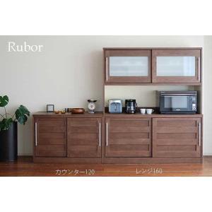 Rubor ルボール レンジ160CH色 W1602×H2000×D500 ラテリエ L'atelier タモ材|ekaguya