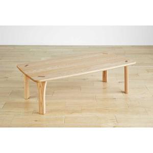 極 しゃもじ リビングテーブル タモナチュラル色 TN色 W1200×D600×H360 本体色選択可 高品質国産|ekaguya
