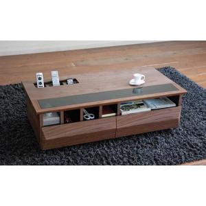 暮らしに使いやすいセラウッド塗装 ウォールナット材 ヴァイス リビングテーブル VAICE LivingTable W1098×D550×H342 大川製|ekaguya