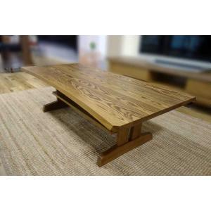 KIWAMI WAZA 極 ワザ リビングテーブル135 タモ材 YOW色 W135×D65×H40 セラウッド塗装 本体色選択可 高品質国産品|ekaguya