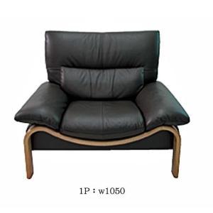 厳選国産 WIZE ワイズ 1人用ソファー スムース調革張り W1050×D880×H850×SH400 革色・木部色が選べる 受注生産|ekaguya