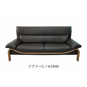 厳選国産 WIZE ワイズ 三人用ソファーL スムース調革張り W1940×D880×H850×SH400 革色・木部色が選べる 受注生産|ekaguya