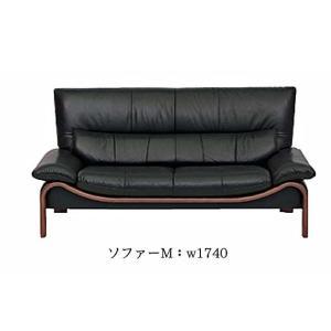 厳選国産 WIZE ワイズ 三人用ソファーM スムース調革張り W1740×D880×H850×SH400 革色・木部色が選べる 受注生産|ekaguya