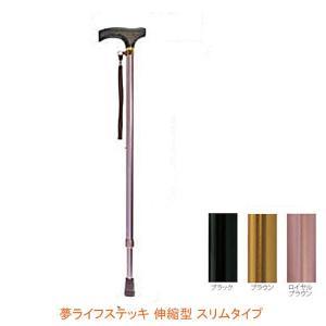 夢ライフステッキ 伸縮型 スリムタイプ 9711 ウェルファン (ステッキ 杖 つえ) 介護用品|ekaigonavi