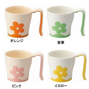 でんでんマグカップ UPC-180 三信化工 介護用品|ekaigonavi|02