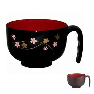 (代引き不可) 台和 取っ手付き汁椀 HS-N30 (介護用食器 介護用汁碗 便利用品) 介護用品|ekaigonavi