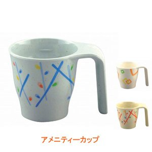 (ソフトバンクユーザーポイント15倍)アメニティーカップ 002M-354 東海興商 介護用品|ekaigonavi
