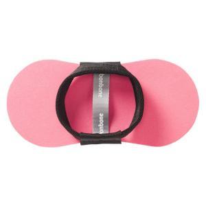 入浴用もてるんです ショート 000-7115 ピンク フリー ダイヤ工業 介護用品|ekaigonavi