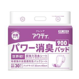 アクティ パワー消臭パッド 900  84485→84710 日本製紙クレシア 介護用品|ekaigonavi