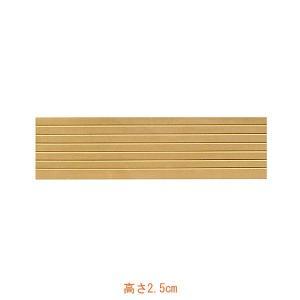 段差解消スロープ タッチスロープ TS68-25(幅68cm×高さ2.5cm) シンエイテクノ (介護 用 スロープ 軽量) 介護用品 ekaigonavi