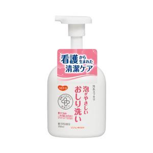 泡がやさしいおしり洗い 350ml  6692001K ピジョンタヒラ (介護 拭き取り スキンケア) 介護用品 ekaigonavi