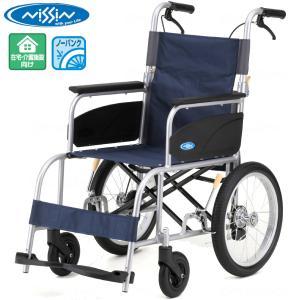 (代引き不可)アルミ介助車いす NEO-2α / 40幅 日進医療器 (車椅子 介助 ノーパンク 折りたたみ) 介護用品【個人宅別途送料】|ekaigonavi