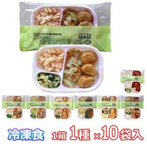 (代引き不可)(1ケース) 冷凍おかず ホスピタグルメ 1箱1種10袋入 日東ベスト (介護食 冷凍 おかず やわらかい 軟菜食) 介護用品|ekaigonavi