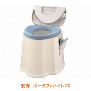 安寿 ポータブルトイレGX  533-093 アロン化成 (ポータブルトイレ 介護 トイレ 簡易トイ...