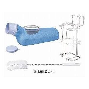 尿器と尿器受けセット 男性用 533-740 アロン化成 介護用品|ekaigonavi