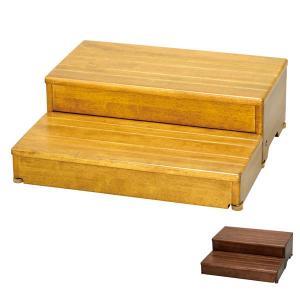 安寿 木製玄関台 2段タイプ 60W-30-2段  535-584 535-586 (幅60×奥行55・60(2段階)×高さ20cm) アロン化成 (玄関 踏み台) 介護用品 ekaigonavi