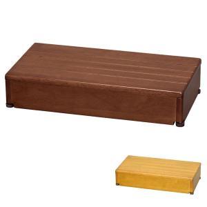 安寿 木製玄関台 1段タイプ 60W-30-1段 アロン化成 (玄関 踏み台 木 踏み台 木製 転倒防止 ステップ 踏み台 ステップ 木製) 介護用品 ekaigonavi