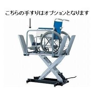 (代引き不可) ゼロハイトリフト150  ZHW-150 花岡車両 (車いす用 折りたたみ式段差解消機 移動式 車椅子用昇降機) 介護用品|ekaigonavi