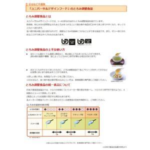 ホリカフーズ 介護食 区分4 おいしくミキサー だし巻卵 567620 50g (もう一品シリーズ) (区分4 かまなくて良い) 介護用品 ekaigonavi 05