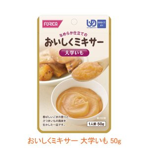 ●原材料/さつまいも、砂糖、しょうゆ、ごま、酸化防止剤(ビタミンC)、(原材料の一部に小麦を含む) ...