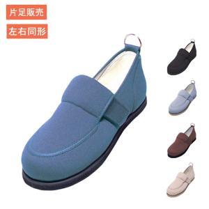 ニチマン マイハート3 片足販売(左右同形)(男女兼用 装具対応 屋外用靴 介護用シューズ) 介護用品|ekaigonavi