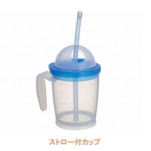 ストロー付カップ10618 ピジョン (介護 食器 持ち手付き 目盛り 付き コップ) 介護用品|ekaigonavi