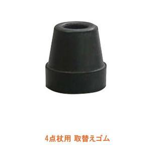 ※1個の価格です。  ・らくらく4点杖EA4-101に適合します。  ●内径/約12mm ●カラー/...