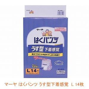 マーヤ はくパンツ うす型下着感覚 L 3070233  14枚 東陽特紙 (介護 おむつ 紙パンツ) 介護用品|ekaigonavi