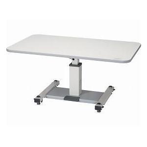 (代引き不可) プラス 折りたたみ式昇降テーブル CS-159A 幅150cm (昇降テーブル 折りたたみ式) 介護用品|ekaigonavi