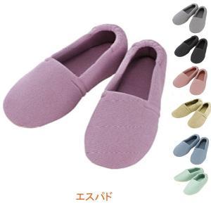 徳武産業 エスパド 2004 あゆみシリーズ(室内履き 室内用靴 くつ 男女兼用)  介護用品