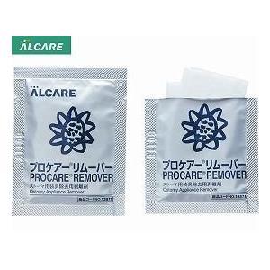 プロケアーリムーバー 13871 50枚入 アルケア (ストーマ用装具の剥離剤 介護 衛生) 介護用品|ekaigonavi