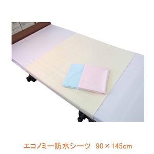 萬楽 エコノミー防水シーツ 90×145cm(ベッド用品 介護用品 パイル素材)  介護用品|ekaigonavi