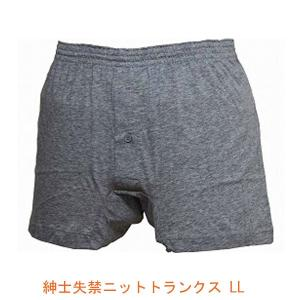 紳士 失禁 ニットトランクス W662 LL ウエル (男性用失禁パンツ 紳士用尿漏れパンツ 吸水量20cc) 介護用品|ekaigonavi