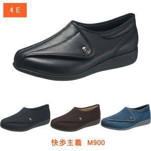 快歩主義 M900 紳士用 アサヒシューズ(介護 靴 介護 シューズ 男性用 屋外用)介護用品|ekaigonavi